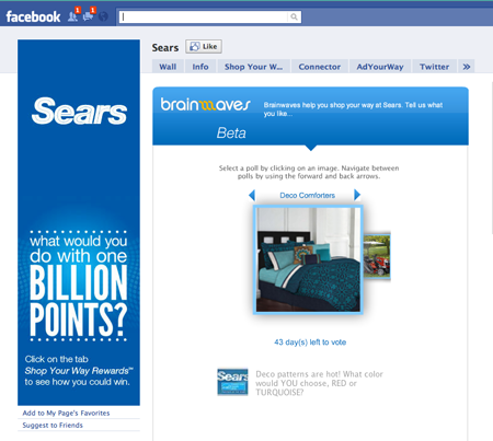 Sears FB screenshot3 Sears Pokes Us for a New Facebook App